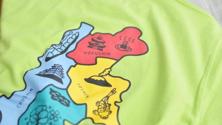 信州TシャツNEW COLOR
