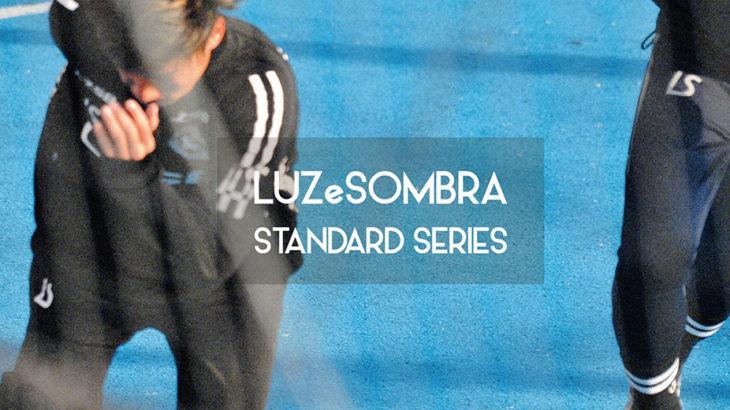 LUZ e SOMBRA 2019SS