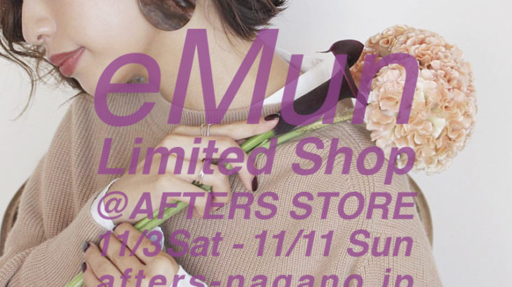 eMun Limited Shop @ AFTERS STORE