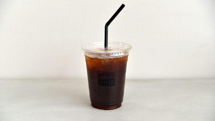 AFTERS HAND DRIP COFFEE (ICE)