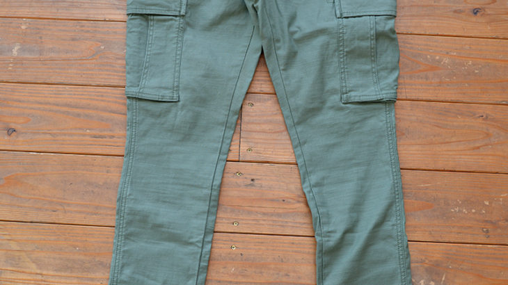 FR2 / Hype-Fit Cargo Pants
