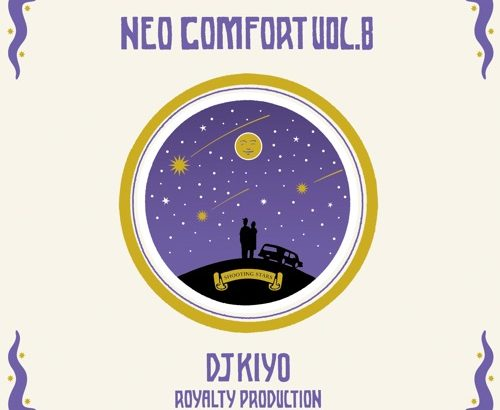 DJ KIYO / NEO COMFORT 8 発売