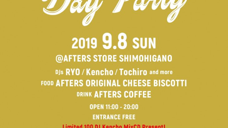 AFTERS Day Party