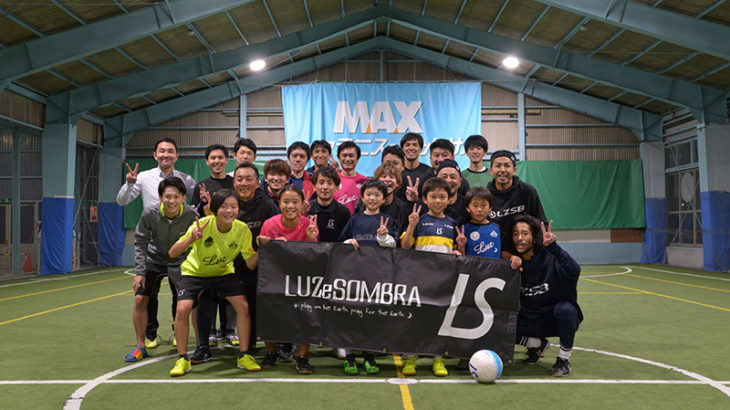 AFTERS FUTSAL SPECIAL