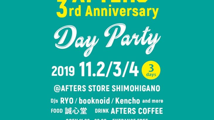 AFTERS 3rd Anniversary