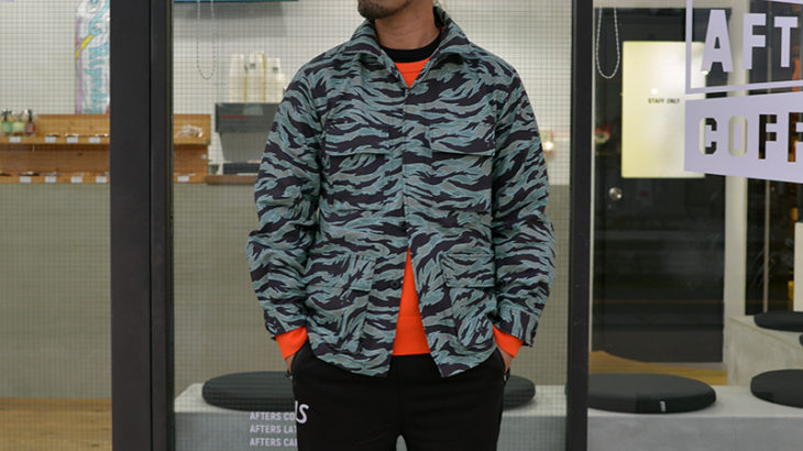 TIGER CAMO BDU JACKET