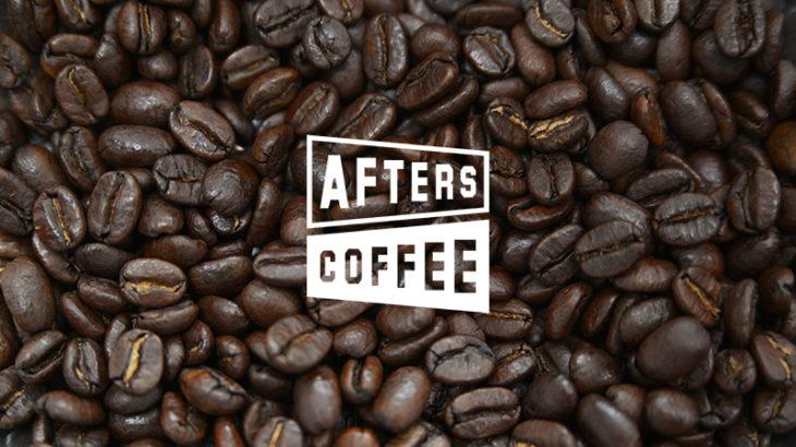 2/9(日)AFTERS COFFEE営業時間変更のお知らせ