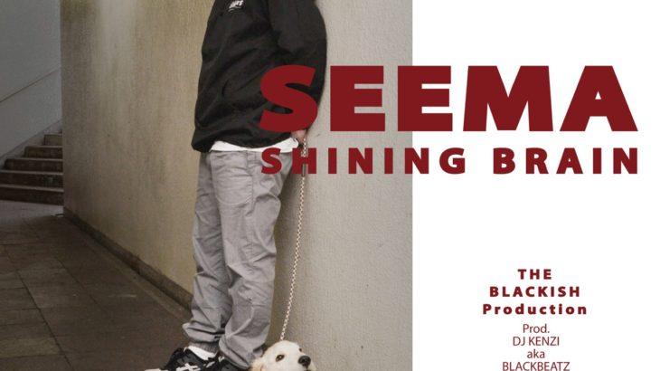6/24 SEEMA / SHINING BRAIN 配信開始