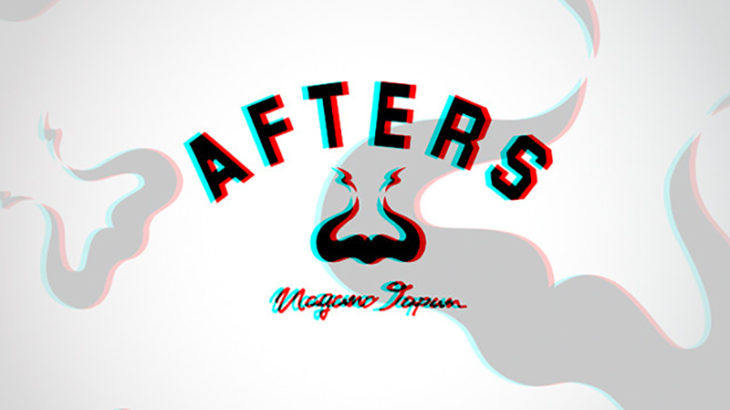 【9/18(金)~9/27(日)】 AFTERS POINT 2倍!