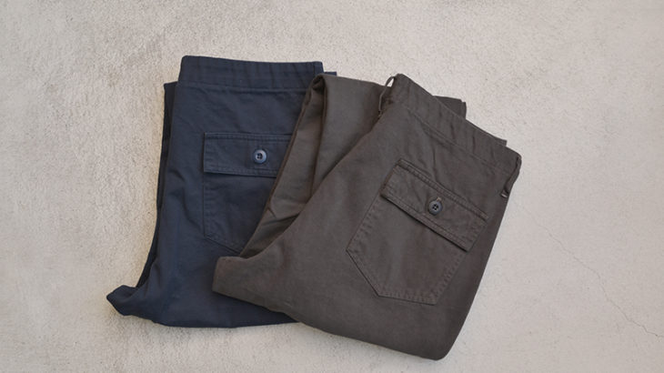 AF FATIGUE PANTS